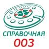 Справочная лекарств Казань