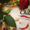 Ресторан Trattoria Chili
