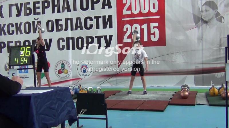 Сафронова Елизавета, 2003 г.р., гиря 12 кг Рывок - 153