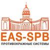 Противокражное оборудование EAS-SPB