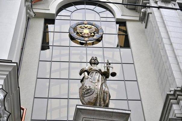 Пленум ВС занялся уголовными наказаниями, не связанными с лишением свободы