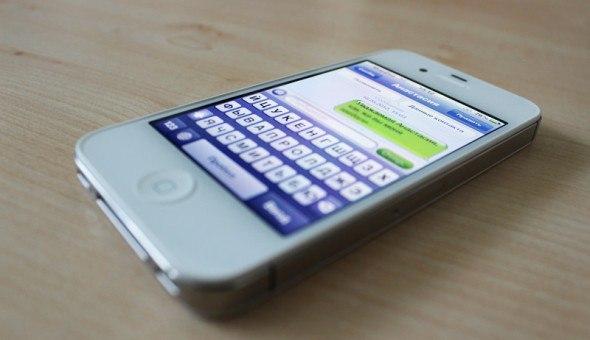Пристав взыскал недоимку с помощью уловки в СМС, отправленной должнику