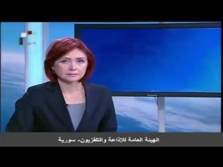 Новости 29.11.2015 Syria Radio & TV Channels Videos الهيئة العامة للاذاعة والتلفزيون - سورية