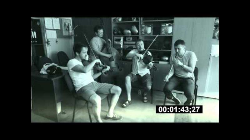 Veseli Vyjky - Tylynka by V.I.Popadiuk (quartet rehearsal)