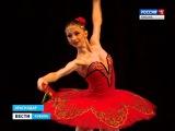 «Молодой балет мира» собрал более 50 конкурсантов