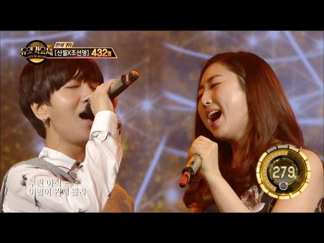 15 авг. 2016 г【TVPP】YeSung(Super Junior) - Don't Say Goodbye , 예성(슈퍼주니어) - 안녕이라고 말하지마 @Duet Song Festival