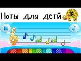 Сольфеджио для малышей. Зайка. Детские песни с текстом. Solfege for kids for children. Люляби TV