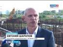 Вести-Псков 05.08.2016 11-35