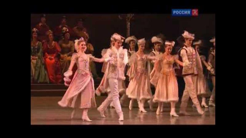 Выпускной спектакль АРБ им. А.Я. Вагановой, 19.06.2016