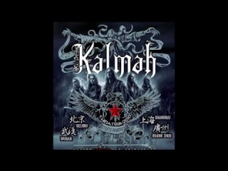 Kalmah - kalmah - ready for salvation (with lyrics) duraç0e3o: 04:27
