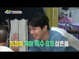 160410 KBS The Return of Superman Preview - Yonghwa & JongHyun CNBLUE