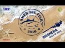 Острова Пряностей: первые трофеи