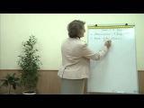 Тренинг по психологии  Как договариваться