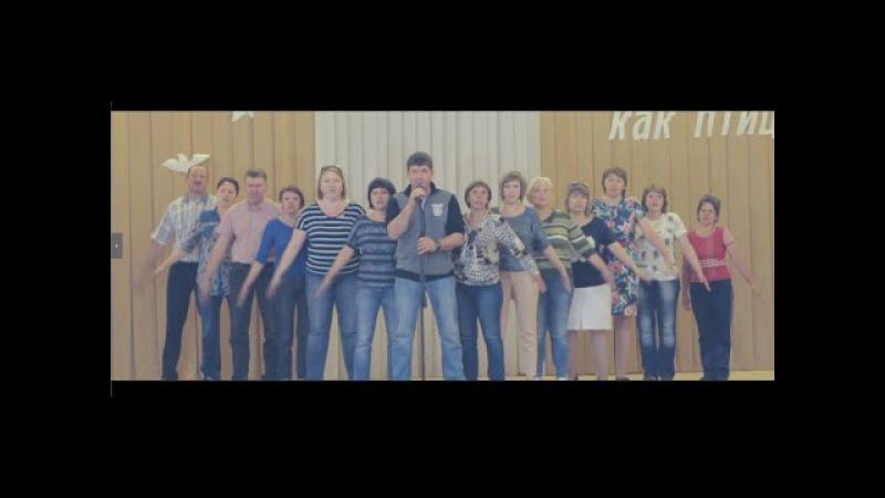 Клип от родителей на выпускной. Родители жгут под песню 90х! п.Подтесово 2016..