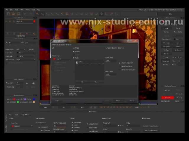 Ротоскопинг и небольшой обзор программы Mocha » Freewka.com - Смотреть онлайн в хорощем качестве