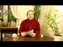 Весь Ветхий Завет Книга Бытие Часть 11