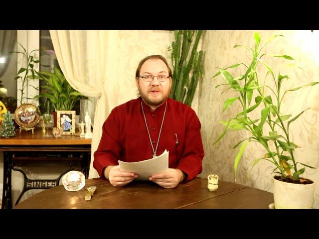 Весь Ветхий Завет. Книга Бытие. Часть 11