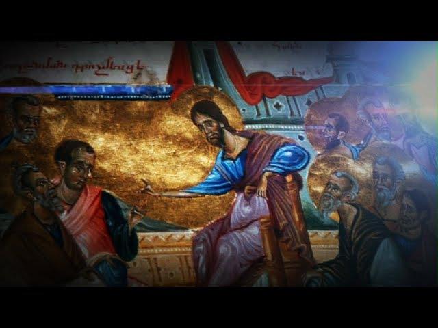 Մարկոսի Ավետարան 1 1 3