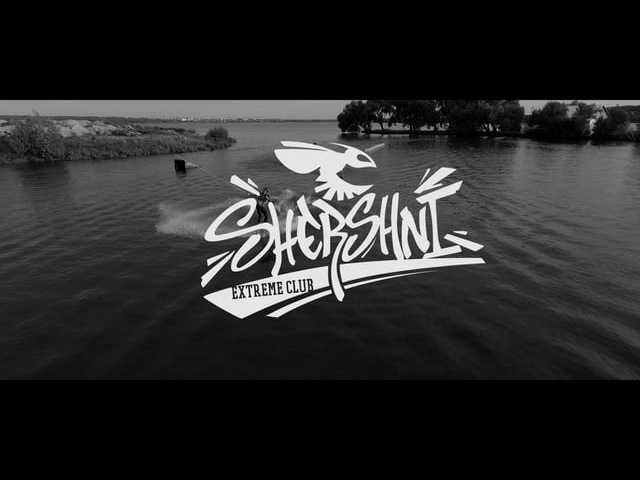 Shershni x club | 4 jun 2016