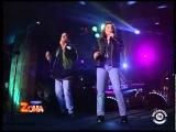 Лена Зосимова - Не сходи с ума