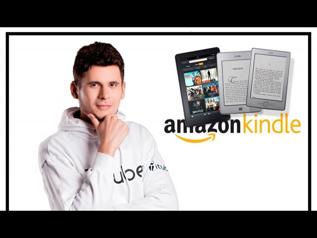 Как Заработать На Книгах Amazon Заработок На Продаже Книг На Амазоне Игорь Кустов Отзывы