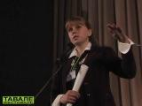 Зорина Фурсевич: Употребление наркотиков в религиозных традициях древнего и современного мира