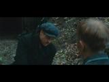 Бесславные ублюдки/Inglourious Basterds (2009) Фрагмент №2