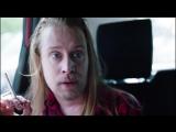 Актер Маколей Калкин снялся в короткометражном фильме, исполнив роль подросшего Кевина — мальчика из «Один дома»