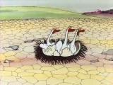 Три синих-синих озера малинового цвета (Роберт Саакянц,1981)