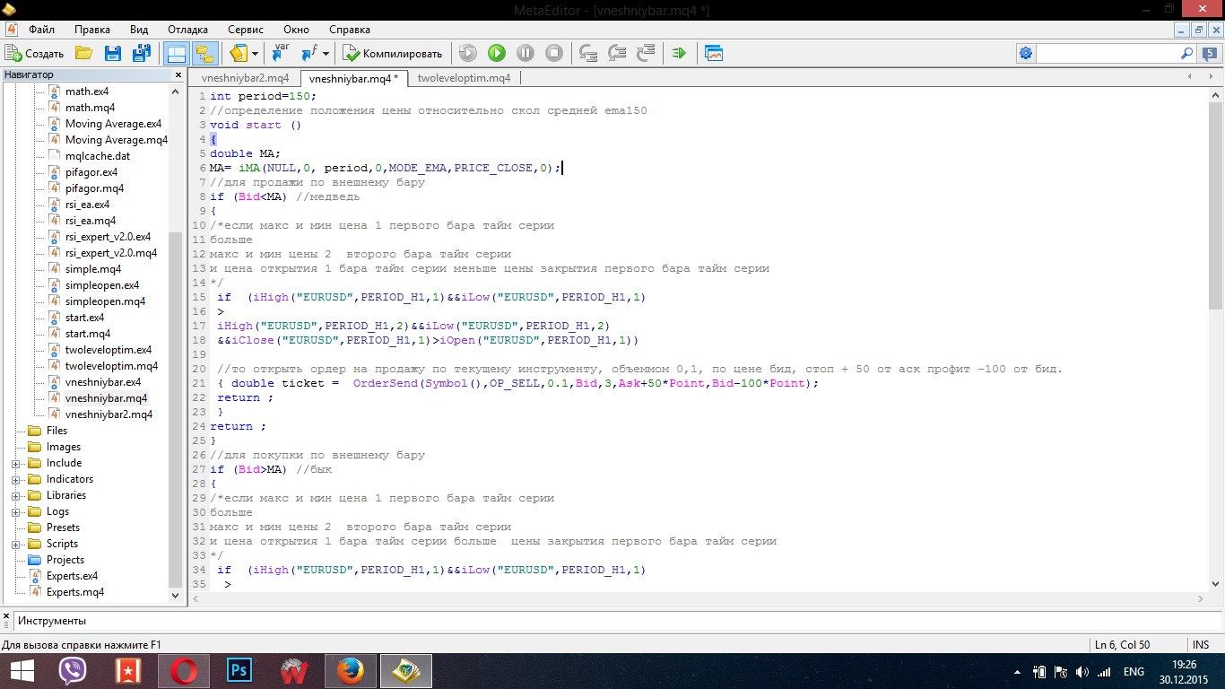 UjCD1QC2Lwc.jpg