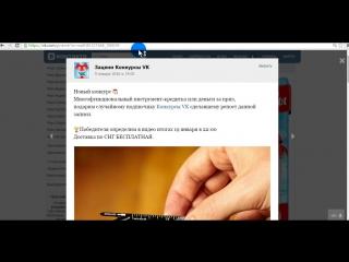 Розыгрыш Многофункциональный инструмент-кредитка от 19.01.2016.