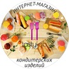 Интернет-магазин Tastylab.ru