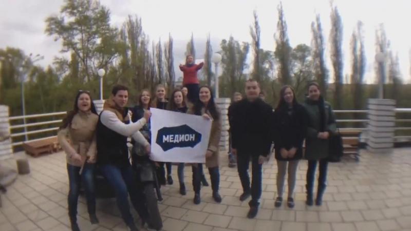 МЕДИОН (видео-гид)