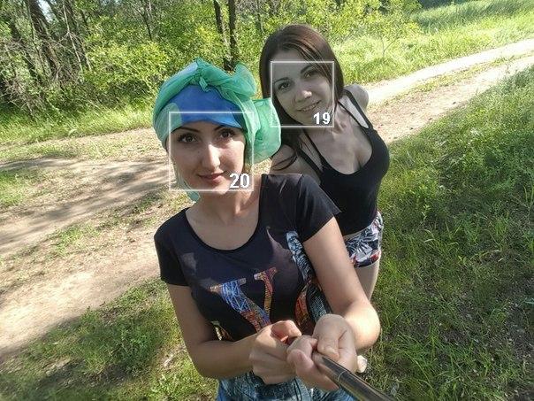 Мария Сластина | Уральск
