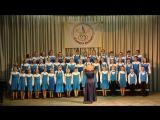 Министерский областной конкурс детских хоров