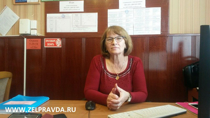 Анурова Л.А.: мы хотим, чтобы спорт навсегда вошел в жизнь наших ребят