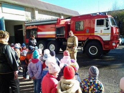 Заведомо ложный вызов пожарной охраны влечет наложение административного штрафа