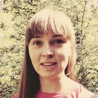 Тамара Бурова