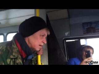 Экипаж (2016). Смешной трейлер (пародия).