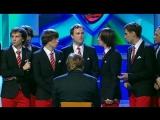 ИГУ - Музыкальное домашнее задание (КВН Премьер лига 2011. Финал)