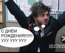 Анастасия Астахова фото #24