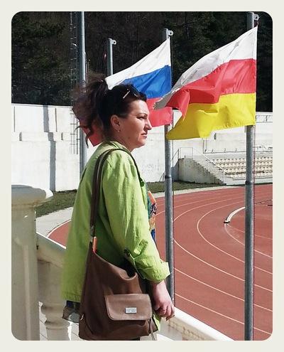 Залина Гаглоева
