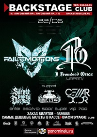 22/06*FAIL EMOTIONS*I Promised Once(Япония)SPB*