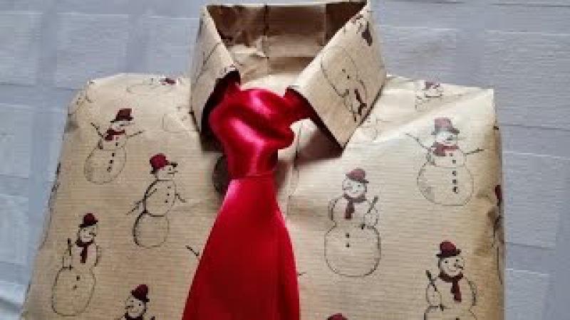 Как Упаковать Оформить Любой Подарок Мужчине Мужу Сыну в виде Рубашки Просто и Оригинально