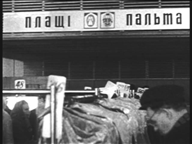 """Старе відео Івано-Франківська. 1972 рік: Новий універмаг"""""""