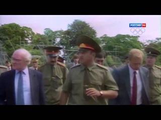 Афган  Фильм А  Кондрашова 2014 HD