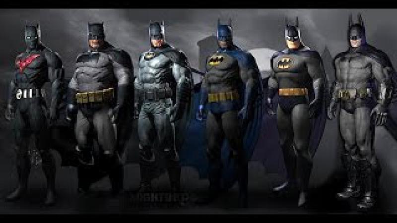 Эволюция образа Бэтмена с 1943 года по настящее время.