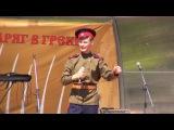 Из Луганска на Донецк (г. Лутугино ЛНР)