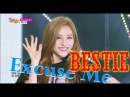 HOTGIRL`s - Excuse Me, 베스티 - 익스큐즈 미, Show Music core 20150509
