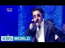 20 авг. 2016 г.Heechul Jungmo Zhoumi - Pro and Amateur | 희철 정모 조미 - 프로와 아마추어 [Immortal Songs 2/2016.08.20]